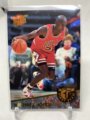 Michael Jordan 1992-93 Fleer Ultra All NBA First Team #4