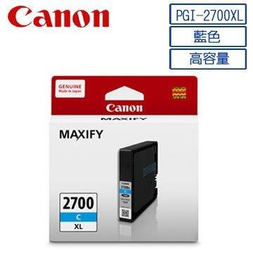☆天辰3C☆中和 CANON 佳能 PGI 2700 XL C 藍色 原廠墨水匣IB4070 MB 5370 5070 新北市