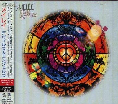 八八 - Melee - Devils and Angels - 日版 CD+3BONUS OBI