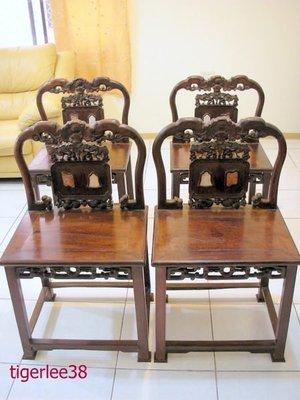 [老排的收藏]~~古董家具~酸枝木 靠背椅/餐桌椅/書桌椅/擺件.(一組四張)