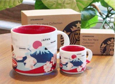 日本星巴克富士山 You Are Here Collection マグ限定陶瓷杯一大一小2個入