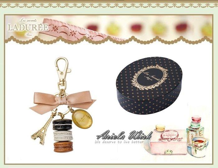 Ariel's Wish預購-日本東京銀座貴婦品牌LADUREE橢圓黑色咖啡色金色水玉點點緞帶蝴蝶結馬卡龍巴黎鐵塔鑰匙圈