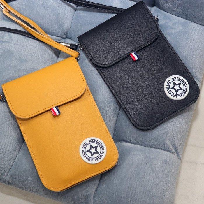 那家小屋-新款手機包女包小清新單肩斜挎包迷你小包包大屏手機袋零錢包#手機包#斜挎包#單肩包#信封包#零錢包