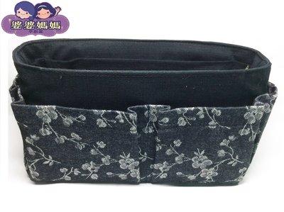 【露西小舖】╭*手作限量(素面花朵,中H)❤日雜熱銷款❤袋中袋包中包收納袋收納包多功能包整理袋整理包手拿包手提包分類包