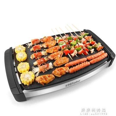 烤肉鍋韓式家用無煙燒烤爐韓版煎鍋烙多功能電烤盤烤肉機烤魚不粘