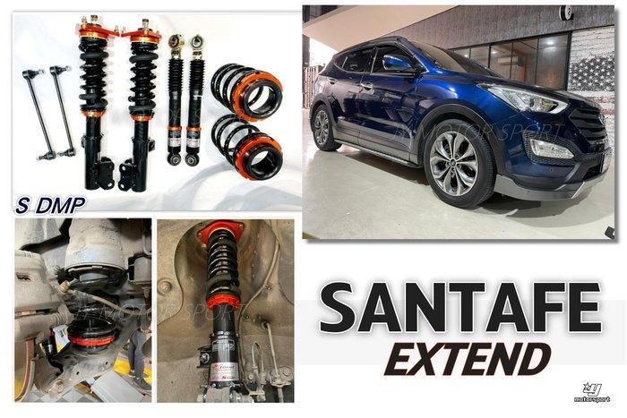 小傑車燈精品--全新 IX45 SANTAFE 現代 EXTEND SDMP 避震器 30段阻尼 高低軟硬可調 避震系統