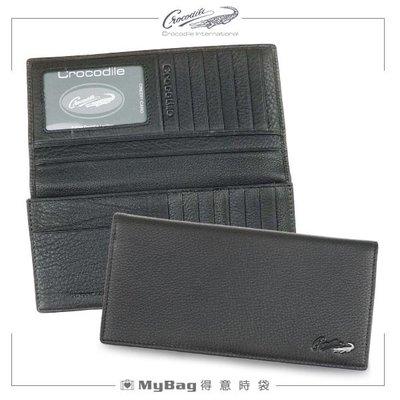 Crocodile 鱷魚 皮夾 時尚簡約 15卡窗格長夾 拉鍊零錢袋 黑色 0103-07401 得意時袋
