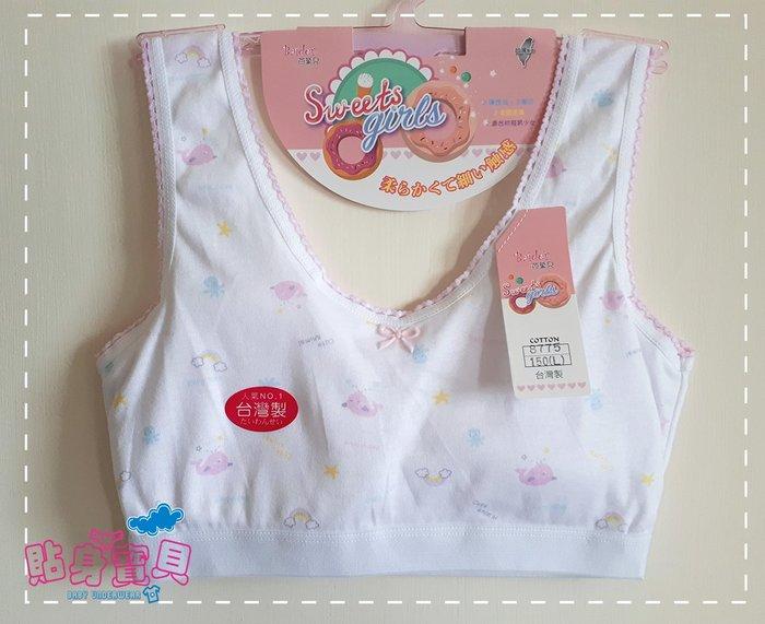 【貼身寶貝】.『8775』台灣製~粉紅可愛彩虹學生型內衣 (無鋼圈,胸前有襯墊)