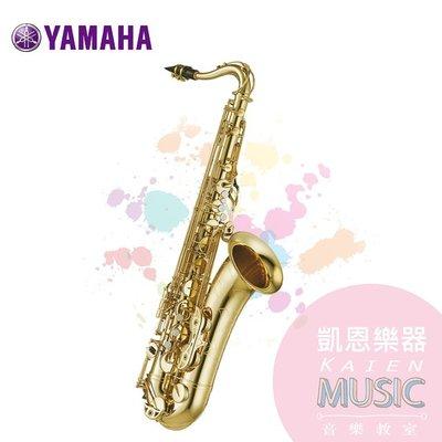 『凱恩音樂教室』公司貨免運 YAMAHA YTS-62 日本製 專業級 次中音薩克斯風 Tenor YTS 62