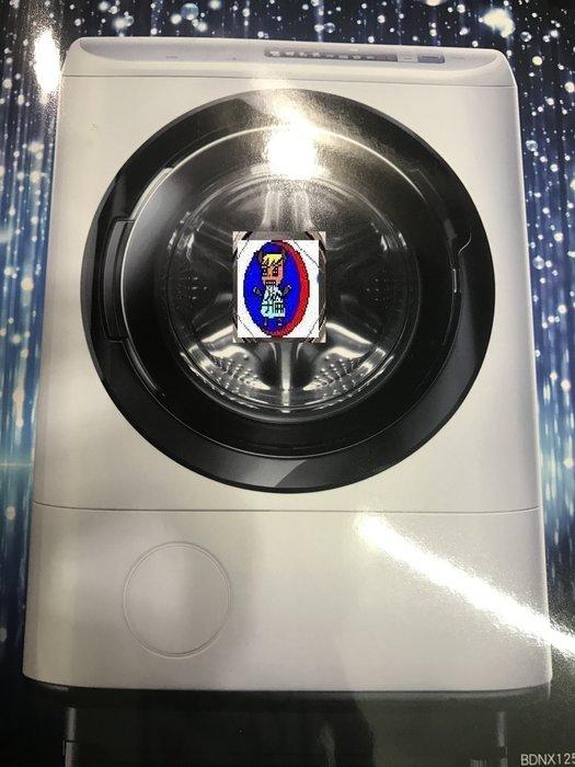(日本原裝)(來電議價)日立冰溫室HW電冰箱R-HW530JJ含標準安裝+原廠贈品+汰舊換新補助