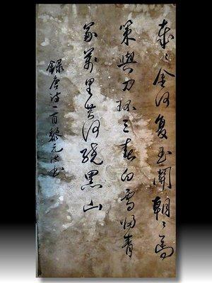 【 金王記拍寶網 】S1092  中國...