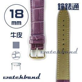 【鐘錶通】C1.70AA《霧面系列》鱷魚格紋-18mm 霧面紫(手拉錶耳)┝手錶錶帶/皮帶/牛皮錶帶┥