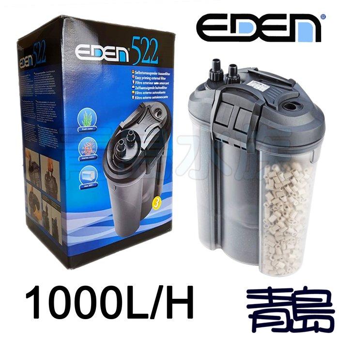 B。。。青島水族。。。F-E522義大利EDEN伊登-----外置式圓桶過濾器(含濾材)==522/1000L