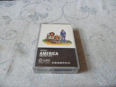 紫色小館34--------亞美利加合唱團