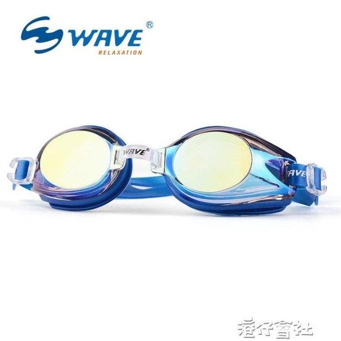 防水防霧泳鏡 男女電鍍平光游泳眼鏡高清游泳鏡防紫外線