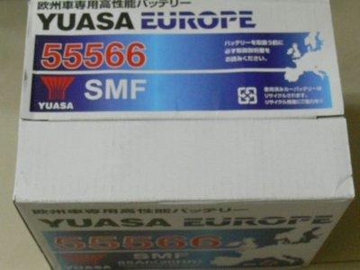 台北台中@E-路發電池@湯淺電池55566-SMF電池/雷諾OPEL/VOLVO/VW/標誌/2200CC以下免安裝