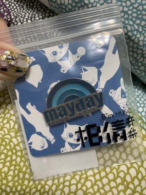 五月天 JUST ROOK IT 藍 BLUE 演唱會限定 扭蛋 藍三彩虹 胸章 徽章 MAYDAY 相信音樂