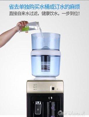 飲水機臺式配套過濾桶溫熱冰熱型飲水機過濾桶凈水器家用 220v 廚房  YXS