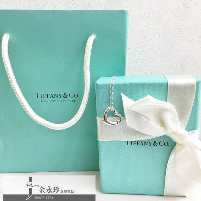 金永珍珠寶鐘錶Since1954*Tiffany & Co Tiffany  經典雙鑽 量極少 愛心雙鑽 項鍊 送禮*