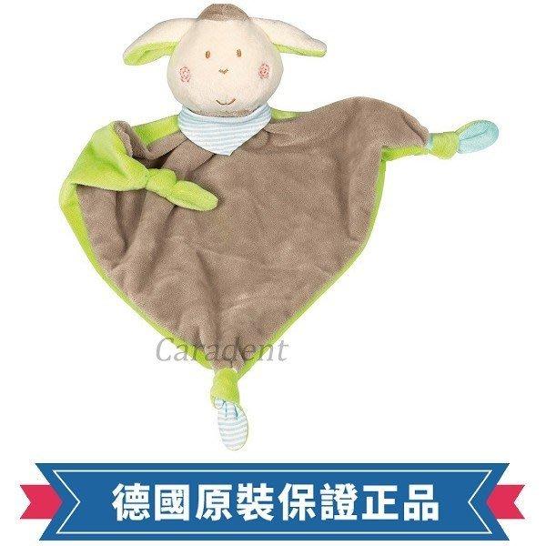 符合歐盟安全規範【卡樂登】 德國 Fashy 動物綿羊 柔軟絨毛手抓布 口水布 嬰兒安撫陪睡玩具 新生兒送禮