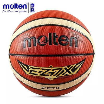 [New🏀] molten basketball [全新🏀] molten籃球 (size 7, composite leather)