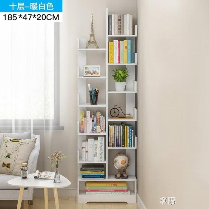 簡易書架落地兒童簡約收納書櫃經濟型桌上小置物架學生家用省空間ATF