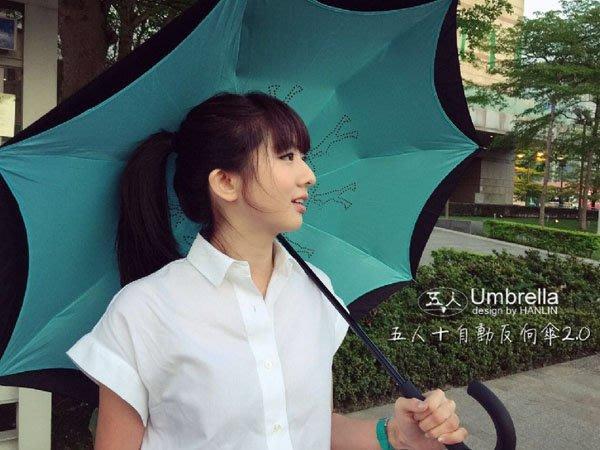 【 全館折扣 】 全新第二代 反向傘 世界首創 正品專利 五人十 34J2.0 自動開 可站立 反向傘 - 創新再創新