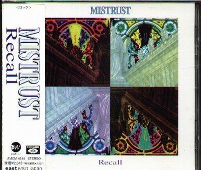 八八 - MISTRUST ミストラスト - リコール Recall - 日版 CD