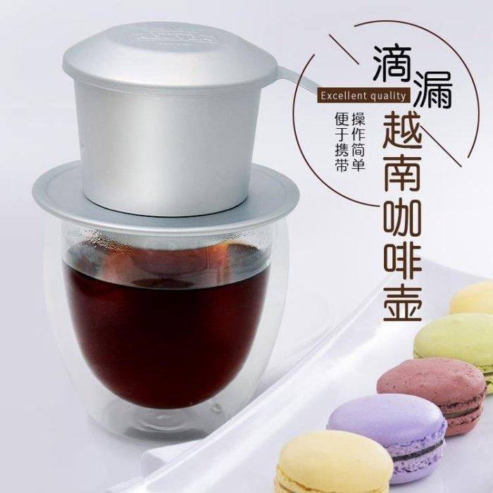 G7咖啡壺咖啡濾杯 滴壺 手沖咖啡過濾滴漏式過濾杯tz8303