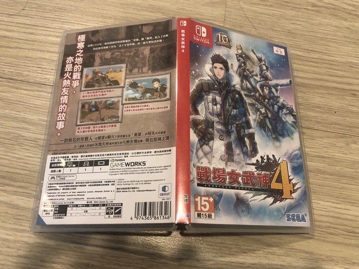 Nintendo Switch NS 戰場女武神 4 中文版 售 1400