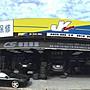 CS車宮車業 ARMA 集氣罩 進氣系統 SUBARU FORESTER FA20 EJ25 DIT