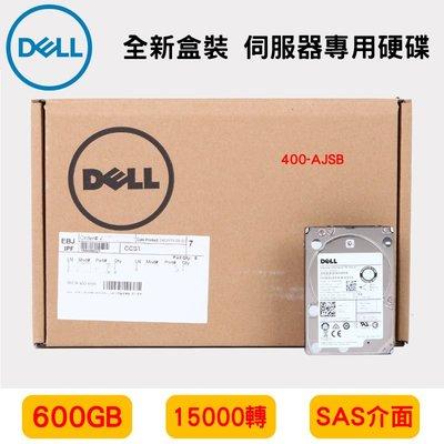 全新盒裝 DELL 伺服器專用硬碟 400-AJSB 600GB 12G 15K轉 2.5吋 SAS 附支架