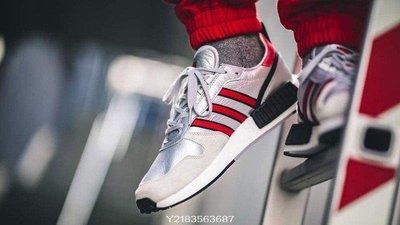 限時特價 adidas Originals Rising Star x R1 G26777 銀紅色 BOOST OG 休閒慢跑鞋