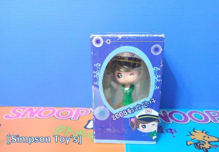 【辛普森娃娃屋】2008年郵政儲蓄 公仔 儲蓄小姐