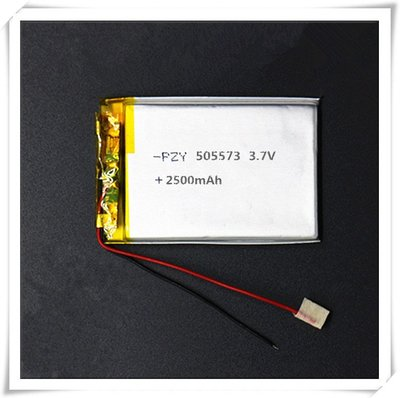 505573 055573 3.7V 2500mAh 鋰聚合物電池 音箱 PAPAGO GPS 行車紀錄器電池