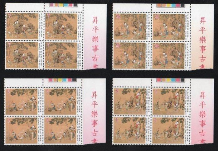 【萬龍】(759)(特397)昇平樂事古畫郵票4全四方連(專397)