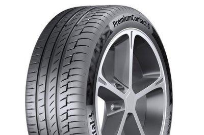 完工特價 三重 國道旁 ~佳林輪胎~ 德國馬牌 PC6 225/45/17 四條送3D定位 非 PS4 CSC5