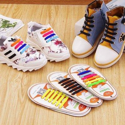 懶人鞋帶 兒童款 矽膠 彈力安全鞋帶 免繫鞋帶 免綁鞋帶