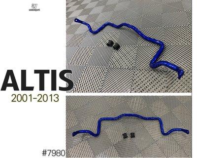 小傑車燈精品--全新 ALTIS 01-13年 9代 10代 10.5代 HARDRACE 前下防傾桿