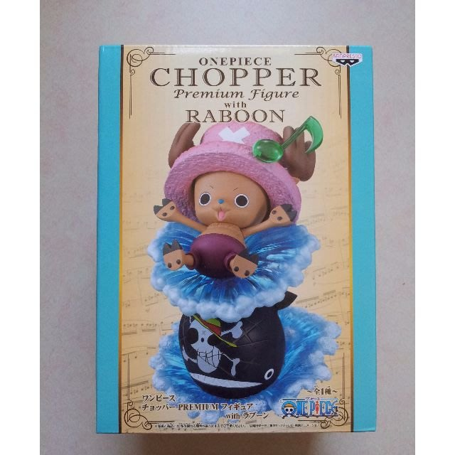 金證 全新 海賊王 航海王 ONE PIECE 新世界篇- 喬巴場景 CHOPPER RABOON