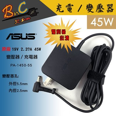 ASUS 原廠 福利品 全新 19V 2.37A 變壓器 45W 華碩 新款方形 PA-1450-55 X551M 新北市