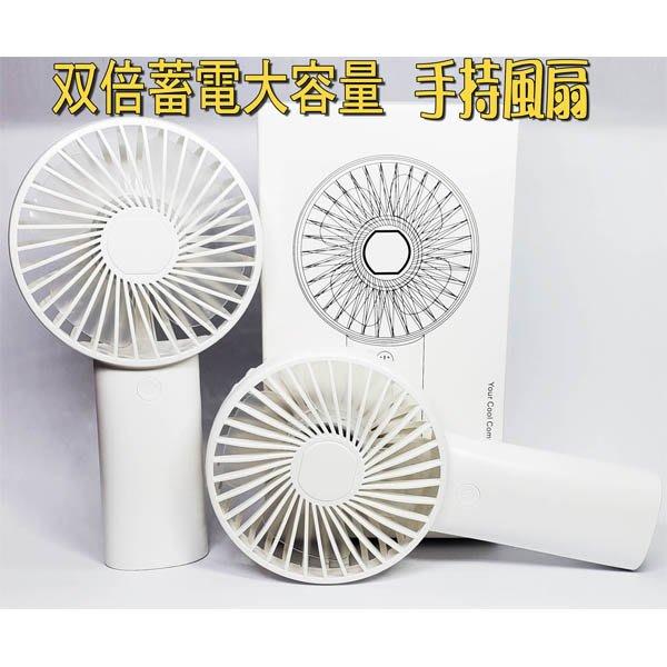【HAHA小站】F6手持扇 大容量 風扇吹的更久 迷你風扇 手持 USB風扇 三段風速 充電式 手持 隨身 散熱風扇