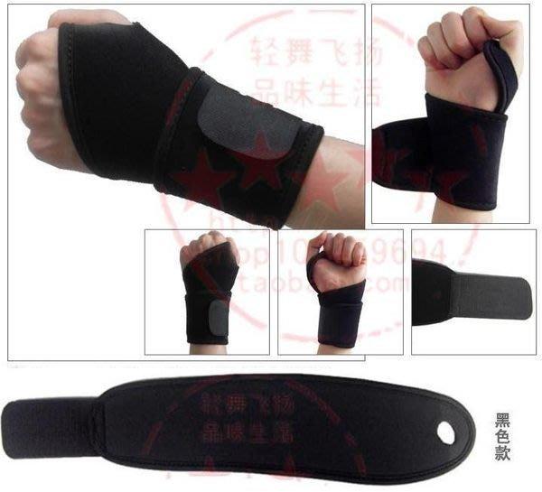 可調式強化型人體工學纏繞型繞指帶運動護腕帶