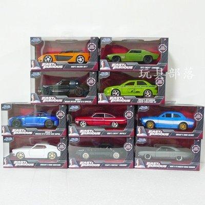 *玩具部落*METALS 玩命關頭 1:32 經典車款10入合金車模型車收藏價3681元