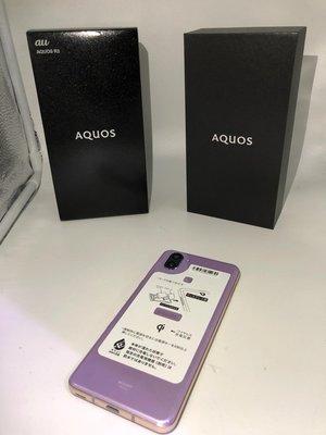 2019年夏季 最新 Sharp AU Aquos R3 shv44 紫色 sim free 中文界面対応 855cpu 6+128