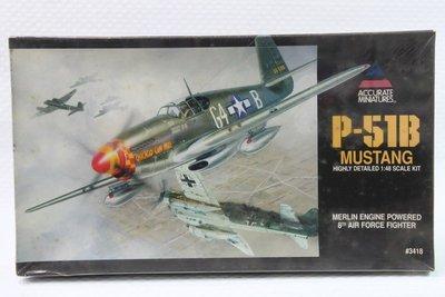 """【統一模型玩具店】ACCURATE MINIATURES《美軍- 野馬式戰鬥機 """" P-51B""""》1:48 # 3418"""