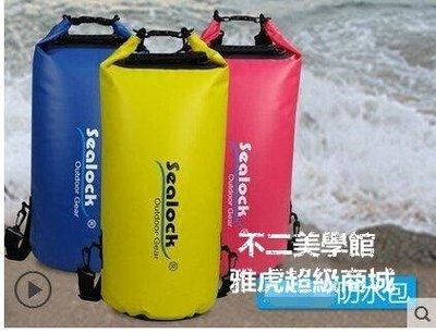 【格倫雅】^密封防水包桶包戶外旅遊防水袋漂流袋跟屁蟲遊泳袋沙灘袋911[g-l-y38