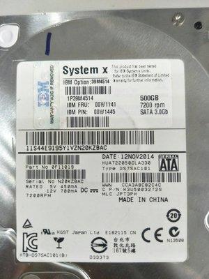 【光華維修中心】IBM 39M4514 500G SATA HDD 硬碟  附塑膠拖盤 (二手良品 保固七天)