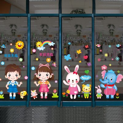 聚吉小屋 #玻璃門貼紙卡通幼兒園環境布...