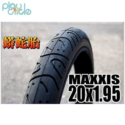 蟒蛇胎M121 20×1.95 獨輪車/小徑車/折疊車